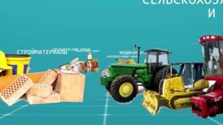 Видеоурок о ведении бизнеса с гуманитарными организациями