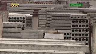 Экспорт и импорт Приднестровья