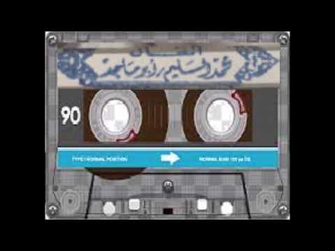 محمد السليم محمود المصري صوره ساهر