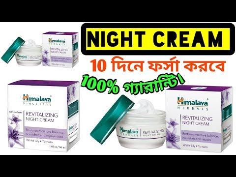 claritin vs benadryl for rash