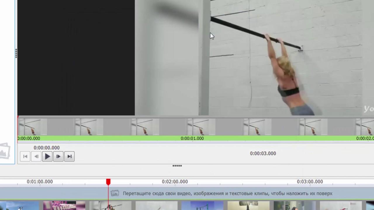 Как вырезать кадр из видео и сделать фото. VideoPad Video Edition
