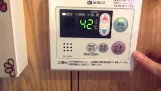 7-給湯器の使い方