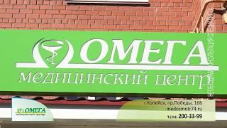 видео Медсправки: где сделать медсправку в Москве, цены на услуги в клинике