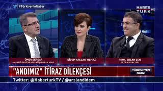 Türkiye'nin Nabzı - 14 Kasım 2018 (Seçimlerin kaderini belirleyecek temel başlıklar neler ?)