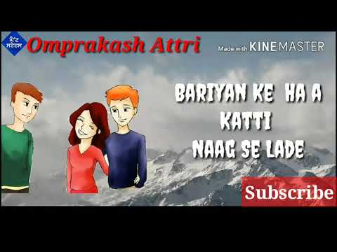Meri Jatni Se Lod Hathiyar New Whatsapp Status