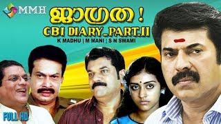 Malayalam  Blockbuster movie    JAGRATHA   Mammootty    Crime thriller   investigation  Cinema