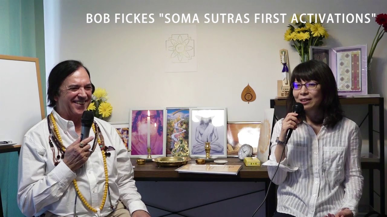Soma Sutras 1st Activations Online Course
