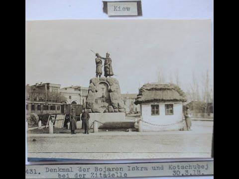 Киев 1918 года на фотографиях. Старые фото Киева.