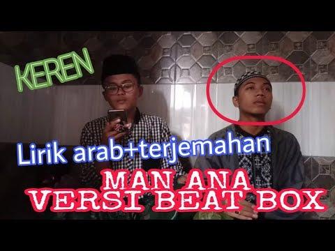 #manana#laulakum Man Ana Versi Beat Box Anak Pulau Mandangin