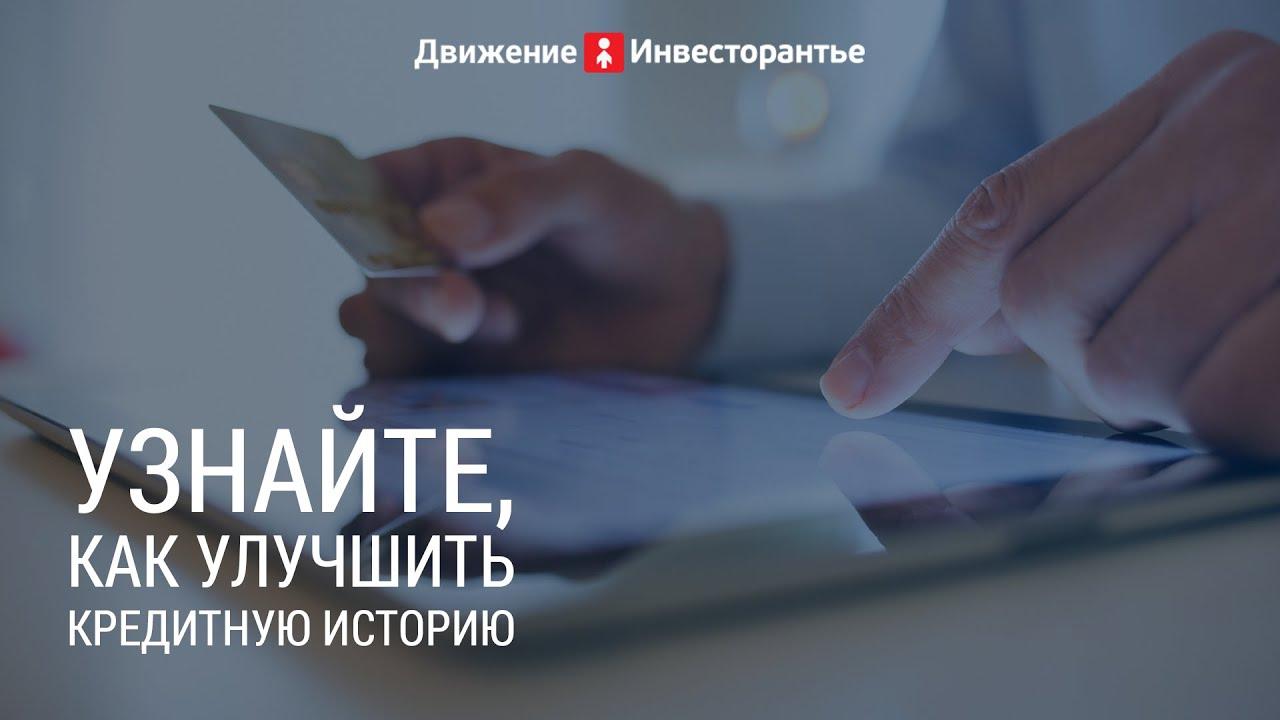 корона пай оплатить кредит онлайн