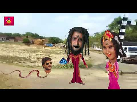 Kheshari Lal Ka Nagdev Video Comedi