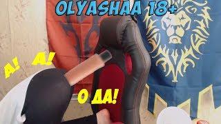 Olyasha сломала вибратор прямо на стриме