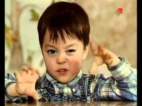 Маленький Александр Ильин Лобанов из Интернов