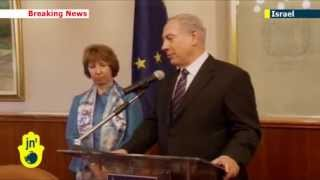Israeli PM Benjamin Netanyahu to European Union: