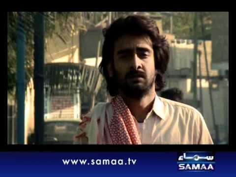 Wardaat Nov 09, 2011 SAMAA TV 2/4