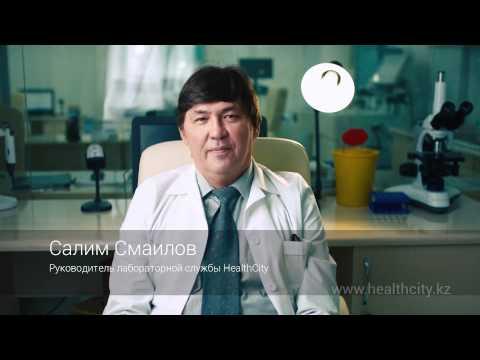 Health City Almaty