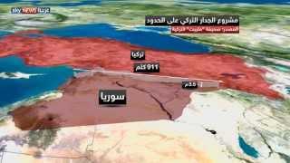 صحيفة: تركيا ستبني جدارا حدوديا مع سوريا