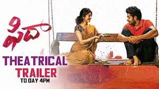 Fidaa Movie Theatrical  Trailer Today 4pm | Varun Tej,Sai Pallavi| Latest Telugu 2017 Trailers