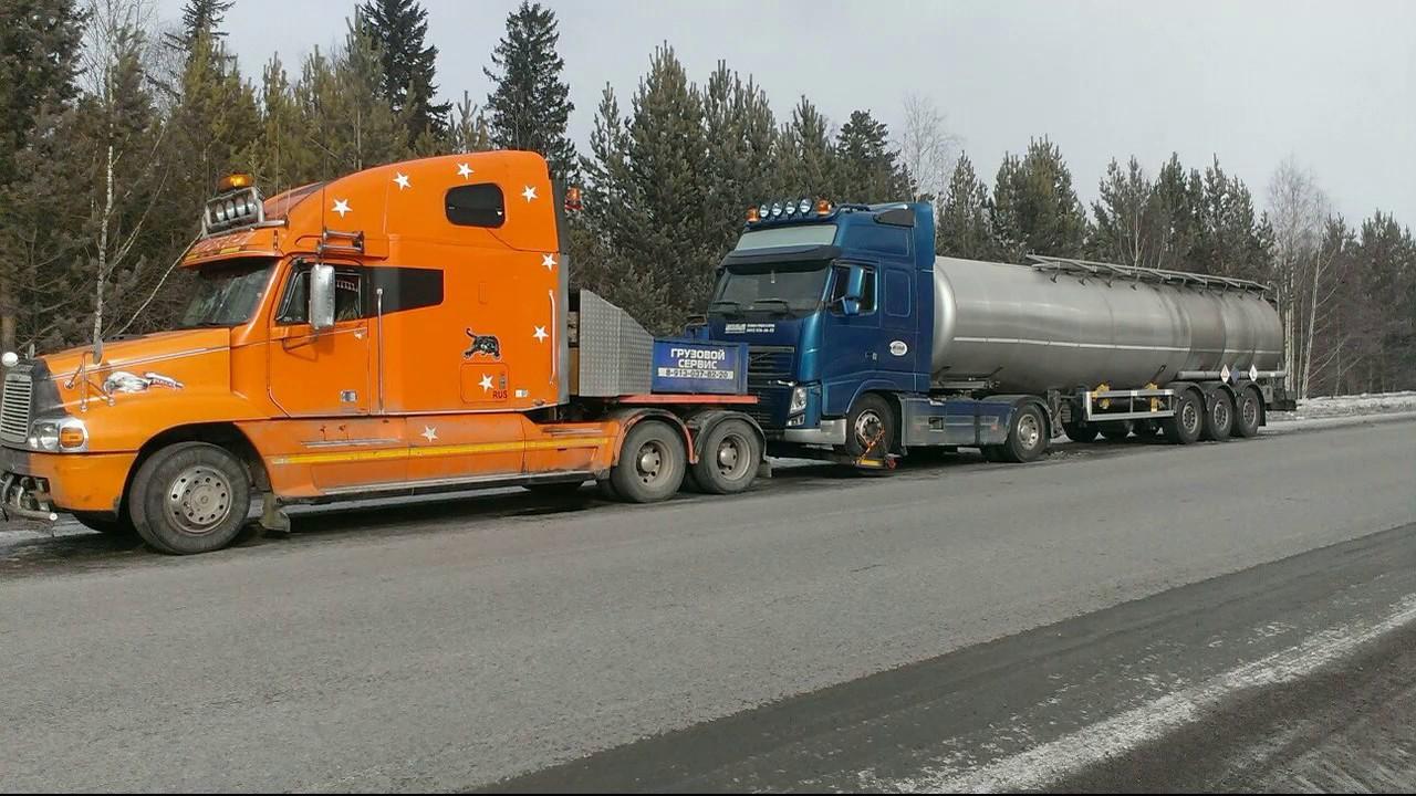 эвакуаторы грузовиков фото в россии сеть трактиров