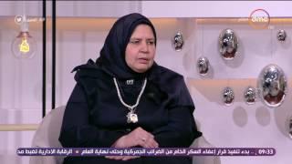 8 الصبح - لقاء مع السيدة\وفاء السيد والدة الشهيد مصطفى يسري عميرة بمناسبة عيد الأم