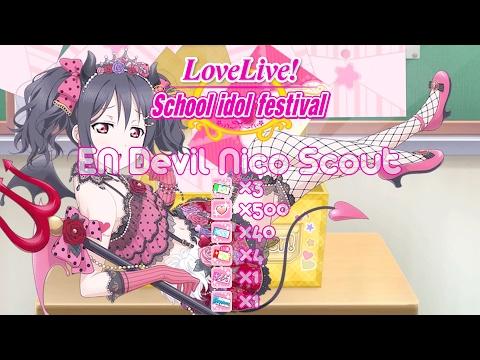 EN Devil Nico Scout! [Giveaway Closed] | Love Live School Idol Festival EN