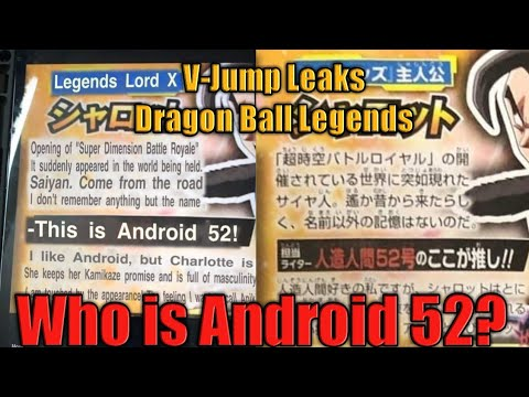 Who Is Android 52!!! Dragon Ball Legends V-Jump Leak