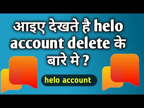 helo account delete | helo app ka account kaise delete kare