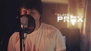 SLAVA PROX - Knockin' On Heaven'S Door (cover russian rock-hop)