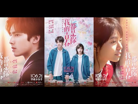 Download Love the Way You Are (2019) Chinese Movie [Eng Sub] Song Wei Long and Vivian Sung