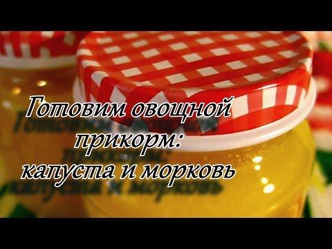 Суп-пюре из брокколи с курицей - пошаговый рецепт с фото