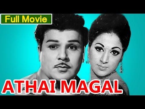 Tamil Full Movie   Athai Magal Full Length Movie   Ft. Jaishanker, Vanisri, Nagesh