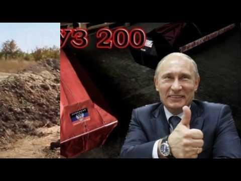 Грузы-200: в России никто не скорбит