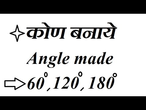 Draw an angle of 60 120 and 180 degree