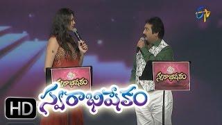 Swarabhishekam -  22nd  November 2015 -  స్వరాభిషేకం – Full Episode