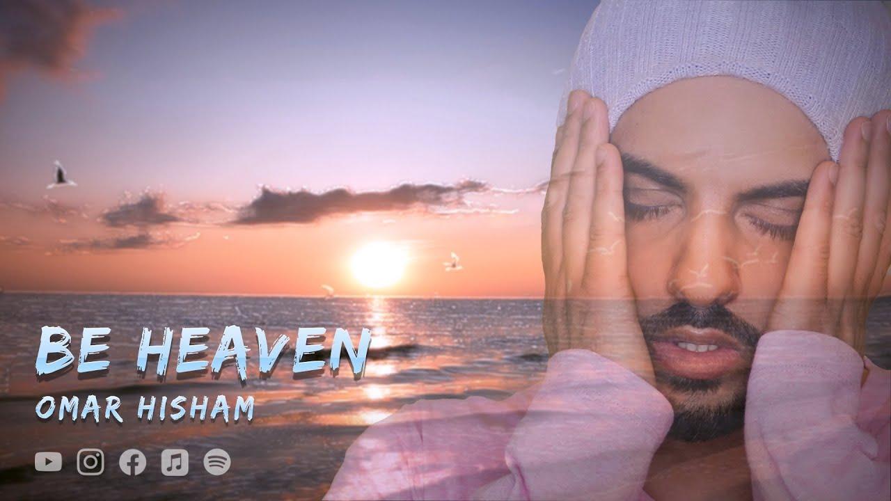 Download Surah Al Mulk (Be Heaven 2.0) Omar Hisham سورة الملك
