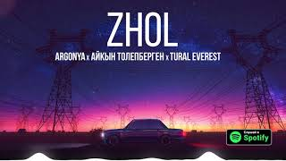 Argonya x Айкын Толепберген x Tural Everest - Zhol / Жол (Official Audio)