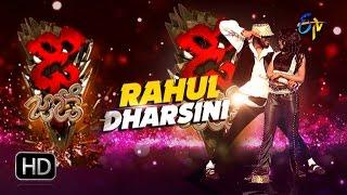 Dhee Jodi - Rahul & Dharsini Performance - 29th June 2016 - ఢీ జోఢీ