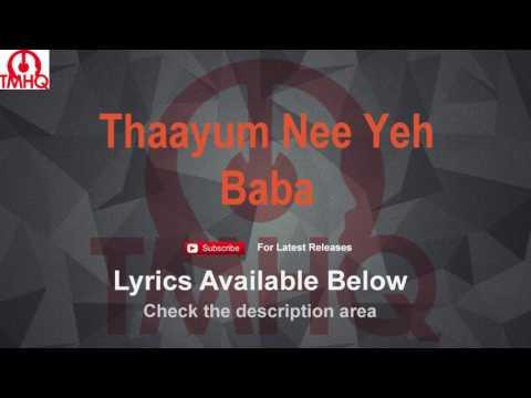 Sakthi Kodu Thaayum NeeYeh Karaoke with Lyrics Baba