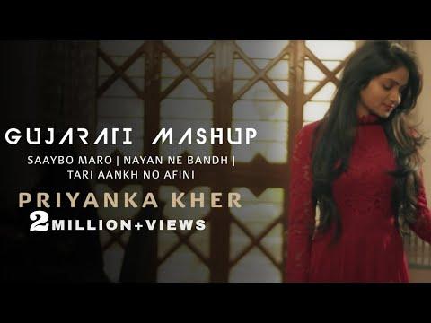 Saybo Maro | Nayan Ne Bandh Rakhine | Tari aankh no afini (Gujarati Mashup)- Priyanka Kher