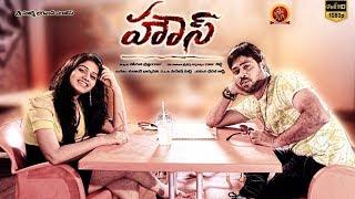 Watch house latest suspense thriller movie. starring: jai, vasundara director: raju setty producer: palem srikar music: sheshank bhaskaruni subscribe to our ...