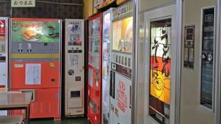 激レア自販機店発見! ポピーとよさか 新潟県新潟市 thumbnail