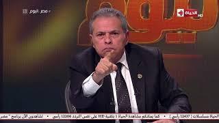 """مصر اليوم - توفيق عكاشة لـ السيسي: """"عايزين قبضة حديدية على المصريين .. لأنهم فوضويين"""""""