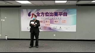 Publication Date: 2021-03-06 | Video Title: 2021-03-06 頒獎禮花絮