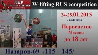24-25.01.2015.(NAZAROV-69)110-115-118х/135-140-145. Moscow Championship to 18 years.