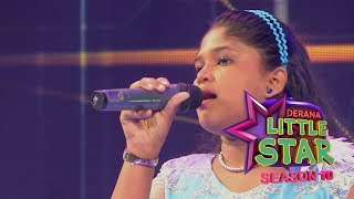 Little Star Season 10 | Singing ( 21-12-2019 ) Thumbnail