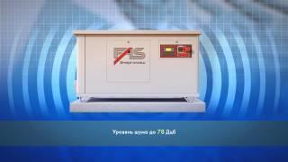 Газовые генераторы