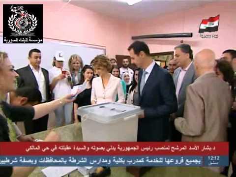 Syrian Presidential Election - Dr Bashar Al-Assad 2014/06/03 الرئيس السوري د.بشار الأسد ينتخب