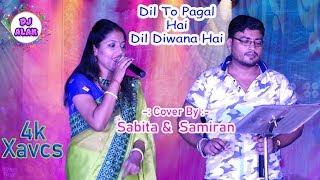 Dil To Pagal Hai Dil Diwana Hai- Dj Alak Stage program - sabita boudi new song