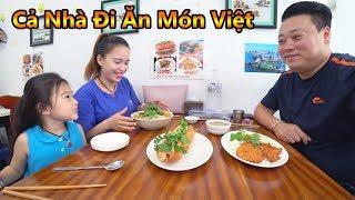 Vlog 208 Cơm Việt Bún Riêu Cua Bánh Mì Cơm Sườn [Cuộc Sống Hàn Quốc]
