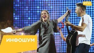 Шнуров и Собчак устроили разборки в интернете / Инфошум